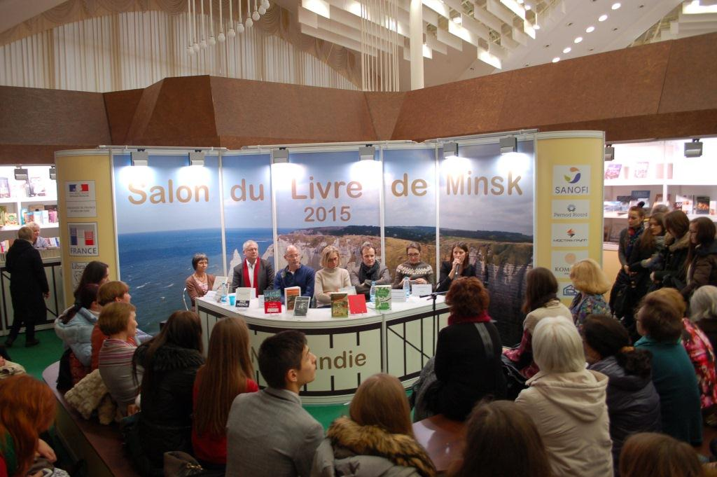 Salon du livre 2015 minsk bi lorussie la france en for Centre francais du commerce exterieur